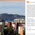 «Условия на рынке недвижимости Стамбула теперь диктуют покупатели»